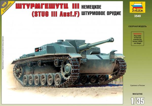 """ZV3549    Нем. Танк """"Штурмгешутц III F"""" (thumb18653)"""