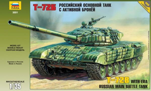 ZV3551    Танк с активной броней Т-72Б (thumb18655)