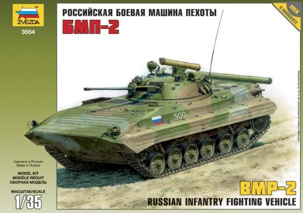 ZV3554    Советская БМП-2 (thumb18663)