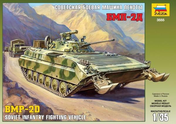 ZV3555    Советская БМП-2Д (thumb18665)