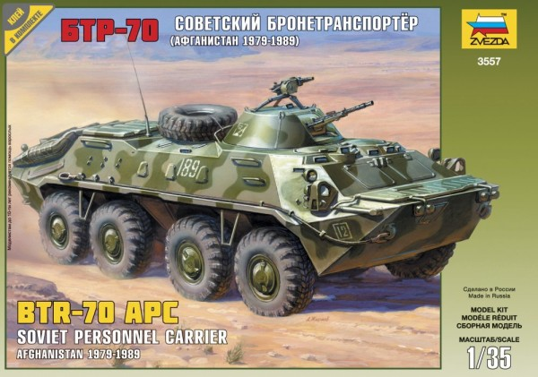 ZV3557    Советский БТР-70 (Афганистан) (thumb18667)