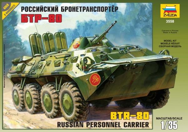 ZV3558    Советский БТР-80 (thumb18669)