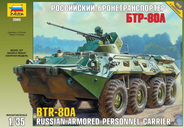 ZV3560    Советский БТР-80А (thumb18671)