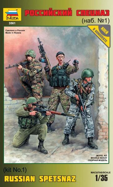 ZV3561    Российский спецназ №1 (thumb18673)