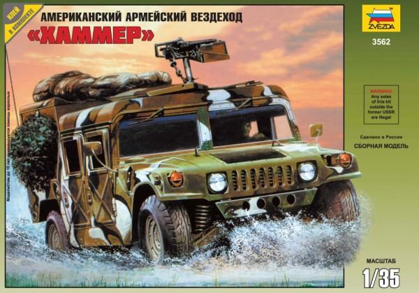 ZV3562    Американский военный автомобиль. (thumb18676)