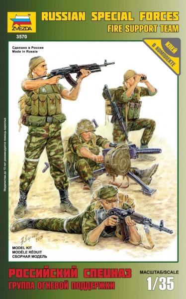 ZV3570    Российский спецназ №2 (thumb18678)