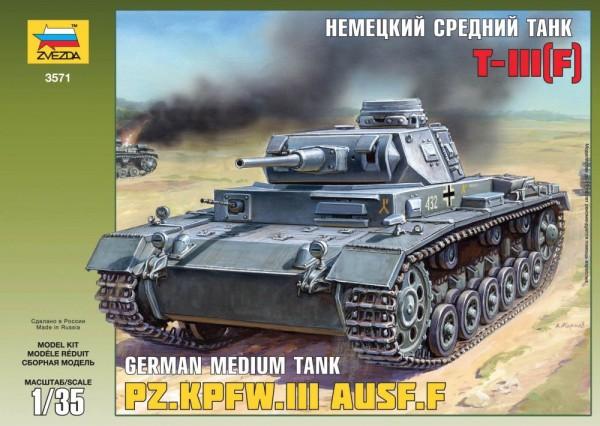 ZV3571    Немецкий танк Т-III (F) (thumb18681)