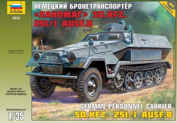 "ZV3572    Немецкий БТР ""Ханомаг"" (thumb18683)"