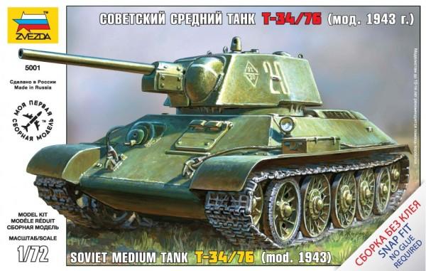 ZV5001    Советский танк Т-34/76 (thumb18442)