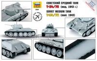 ZV5001    Советский танк Т-34/76 (attach1 18442)