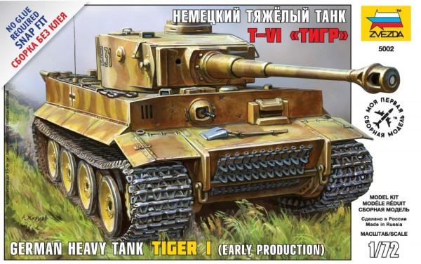 "ZV5002    Немецкий танк Т-VI ""Тигр"" (thumb18446)"