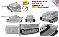 ZV5002    Немецкий танк Т-VI «Тигр» (attach1 18446)