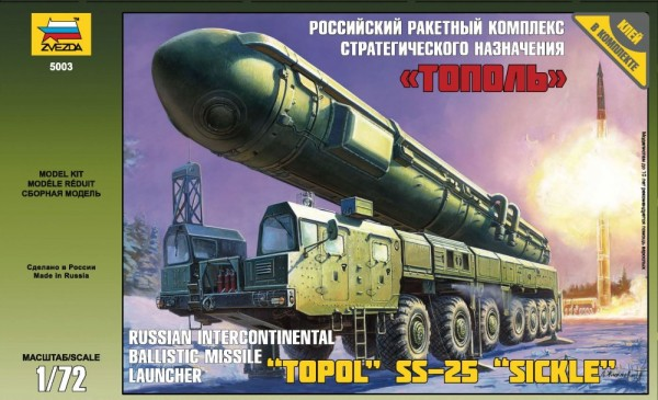 "ZV5003    Российский РКСН ""Тополь"" (thumb18449)"
