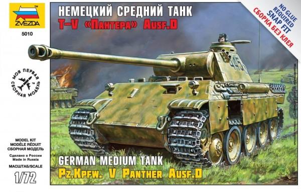 "ZV5010    Немецкий танк Т-V ""Пантера"" (thumb18454)"