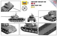 ZV5011    Советский танк ИС-2 (attach1 18459)