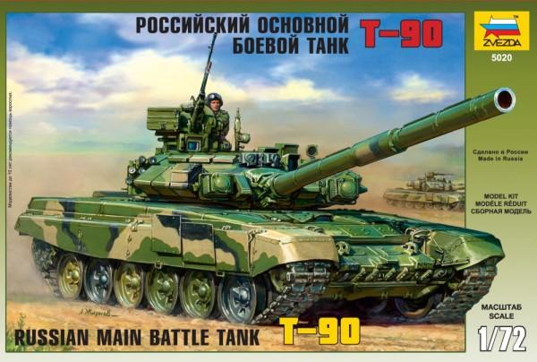 ZV5020    Российский танк Т-90 (thumb18462)