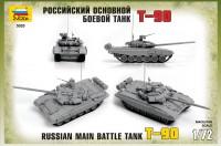 ZV5020    Российский танк Т-90 (attach1 18462)