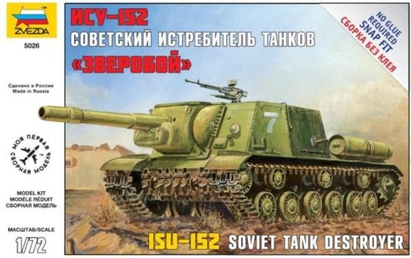 """ZV5026    Советская САУ """"ИСУ-152"""" (thumb18467)"""
