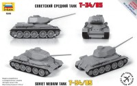 ZV5039    Советский средний танк Т-34/85 (attach1 18469)