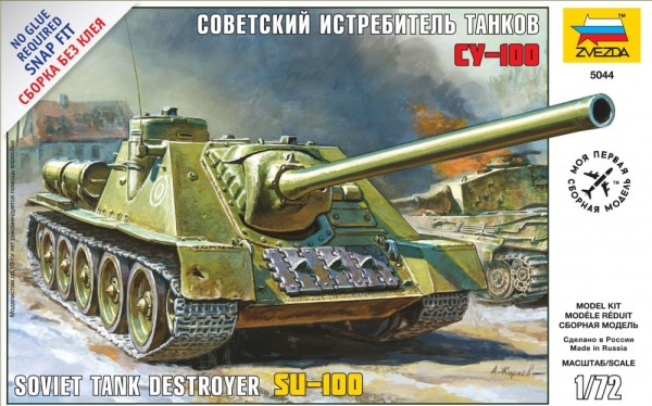 """ZV5044    Советская САУ """"СУ-100"""" (thumb18474)"""