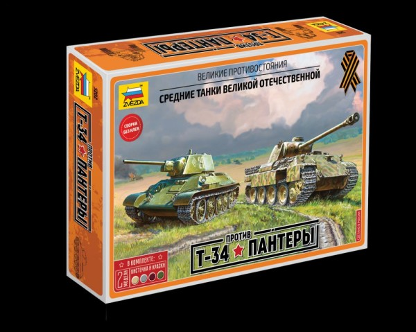 "ZV5202    Великие противостояния ""Т-34 против Пантеры"" (thumb18502)"