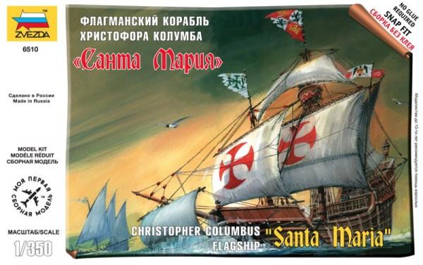 "ZV6510    Корабль ""Санта Мария"" (thumb18539)"