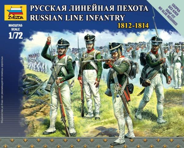 ZV6808    Русская линейная пехота (thumb18553)