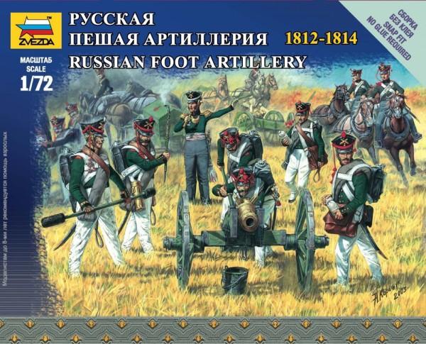 ZV6809    Русская пешая артиллерия (thumb18557)