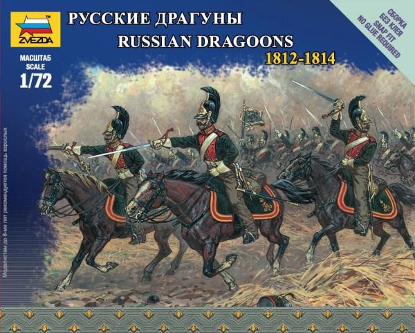 ZV6811    Русские драгуны (thumb18565)