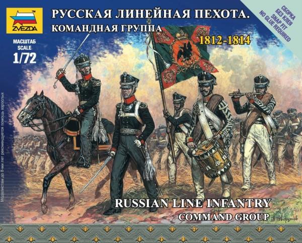 ZV6815    Русская линейная пехота. Командная группа. (thumb18573)