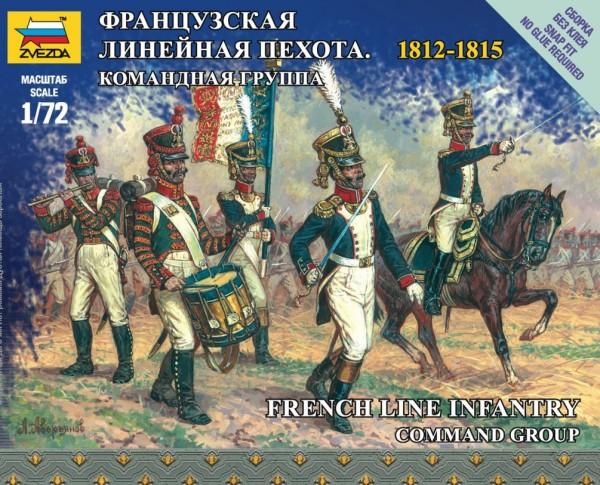 ZV6816    Французская линейная пехота. Командная группа (thumb18577)