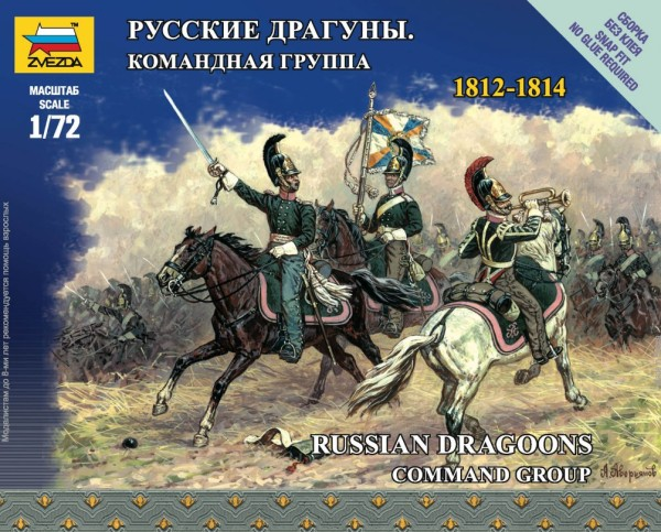 ZV6817    Русские драгуны. Командная группа. (thumb18581)