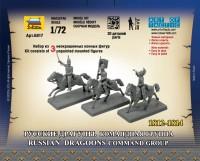 ZV6817    Русские драгуны. Командная группа. (attach1 18581)