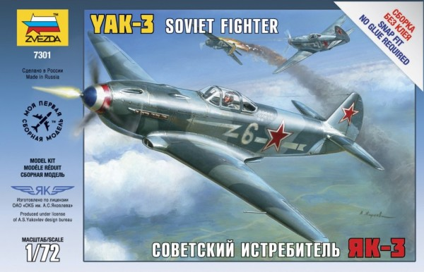 ZV7301    Советский истребитель Як-3 (thumb18507)