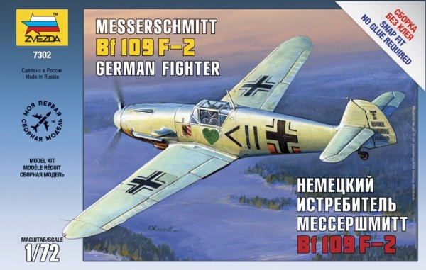 ZV7302    Немецкий истребитель Мессершмитт Bf-109F2 (thumb18510)