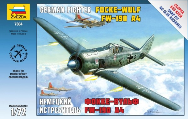 ZV7304    Немецкий истребитель Фокке-Вульф FW-190A4 (thumb18513)