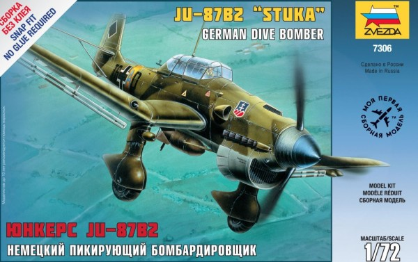 ZV7306    Немецкий бомбардировщик Юнкерс Ju-87B2 (thumb18516)
