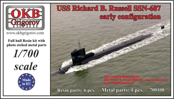 OKBN700108    USS Richard B. Russell SSN-687, early configuration (thumb16678)