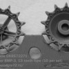OKBS72271     Sprockets for BMP-3, 13 tooth type (10 per set) (thumb16671)