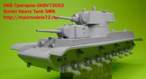 OKBV72052     Soviet Heavy Tank SMK (attach4 16684)