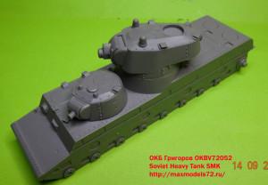 OKBV72052     Soviet Heavy Tank SMK (attach3 16684)