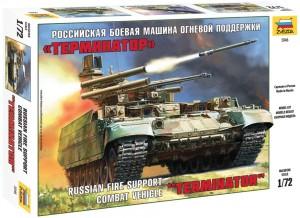 "ZV5046    БМПТ ""Терминатор"" (thumb18478)"