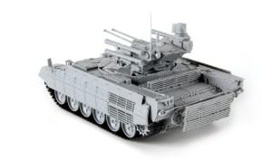 """ZV5046    БМПТ """"Терминатор"""" (attach5 18478)"""