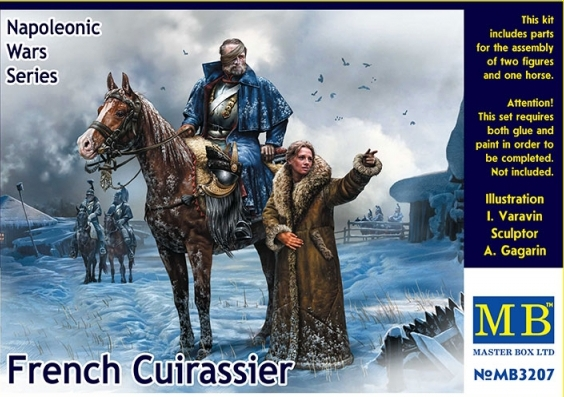 MB3207   French Cuirassier, Napoleonic War Series (thumb17948)
