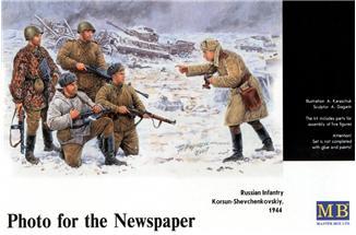 MB3529   Russian infantry, Korsun-Shevchenkovskiy, 1944 (thumb17990)