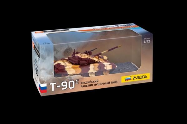 ZV2500    Российский танк Т-90С (thumb18436)