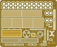 MA37002   T-44M Soviet medium tank (attach6 20975)