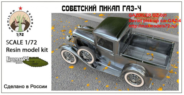 GZ-001 Soviet pick-up car GAZ-4 (thumb21715)