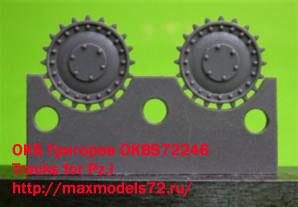 OKBS72246     Tracks for Pz.I (attach1 16712)