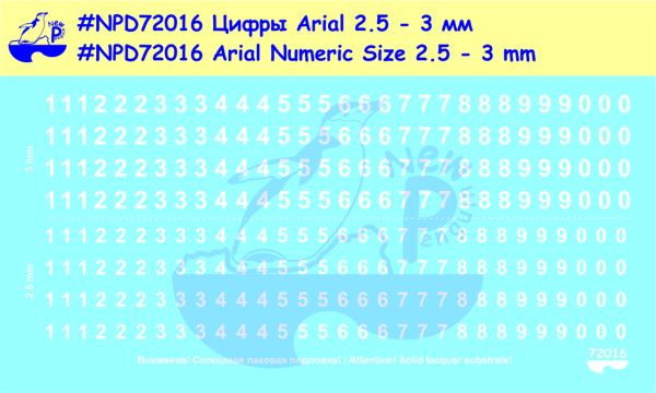 Pen72016    Цифры Arial 2.5 - 3 мм   Arial Numeric Size 2.5 - 3 mm (thumb19182)